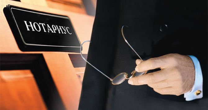 В Лисичанске задержали нотариуса-взяточницу