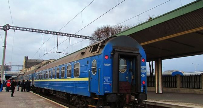 Изменяется расписание поезда Артемовск— Харьков