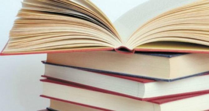 В Харькове все еще не хватает учебников для 4-7 классов