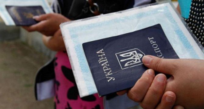 Переселенцам из Донбасса начали ставить штампы в паспорта