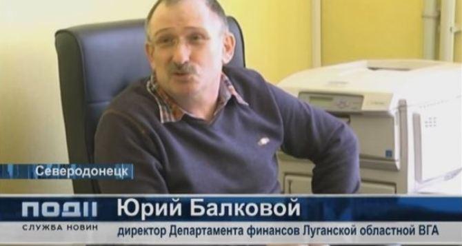 Луганская ОГА может остаться без департамента финансов +