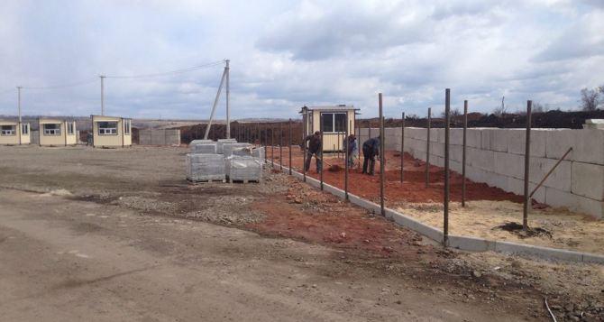 Открытие пункта пропуска в Золотом Луганской области под вопросом