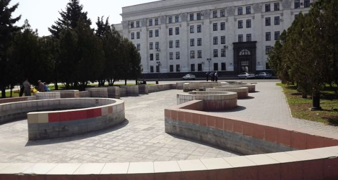 В Луганске хотят создать зону отдыха вместо фонтана на Театральной площади