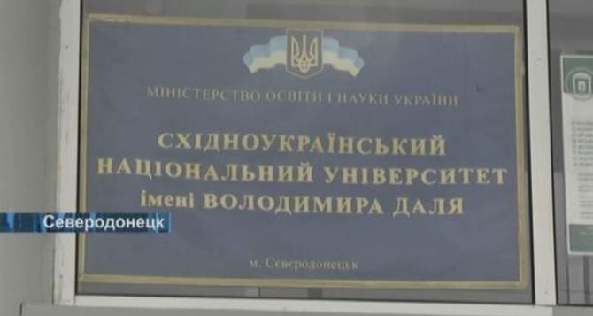 Университет-переселенец из Луганска получил грант в 480 тысяч евро +