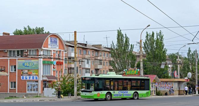 В южной части Луганска возобновили движение троллейбусов