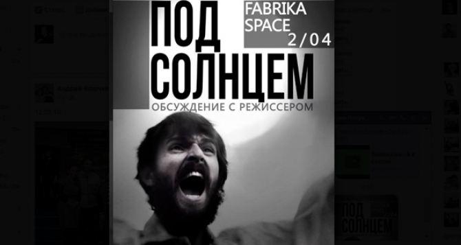 В Харькове сняли кино о войне на Донбассе