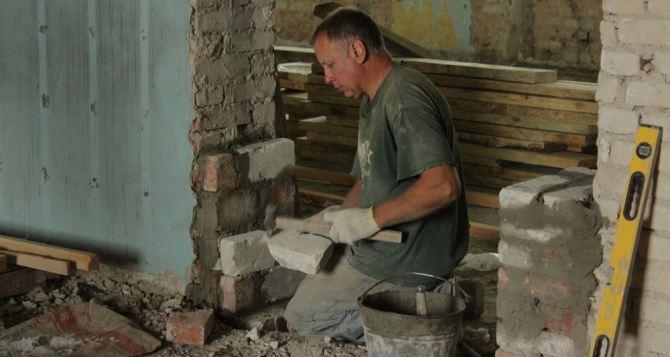 В самопровозглашенной ЛНР хотят восстановить 145 жилых домов до конца весны