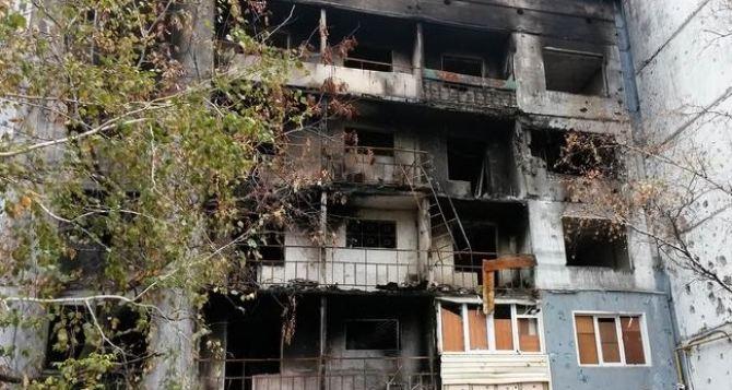 В Первомайске восстанавливают жилой фонд