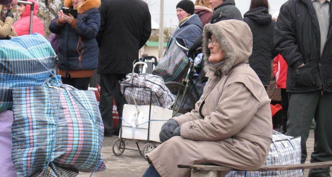 Через пункт пропуска в Станице Луганской за сутки прошли 3485 человек