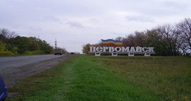 Численность населения Первомайска за год увеличилась в 5 раз