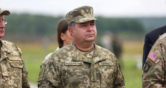 Всех сотрудников Минобороны Украины проверят на полиграфе