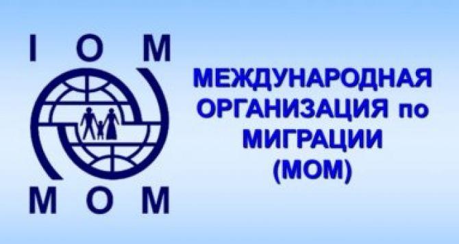 Германия выделит один миллион евро на поддержку переселенцев в Украине
