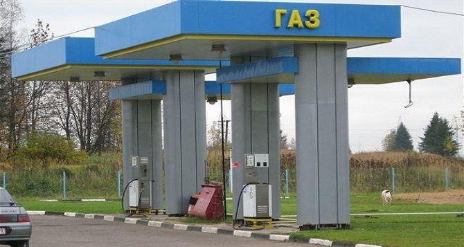 Цена газа на заправках самопровозглашенной ЛНР не превысит 21 рубля за куб. м
