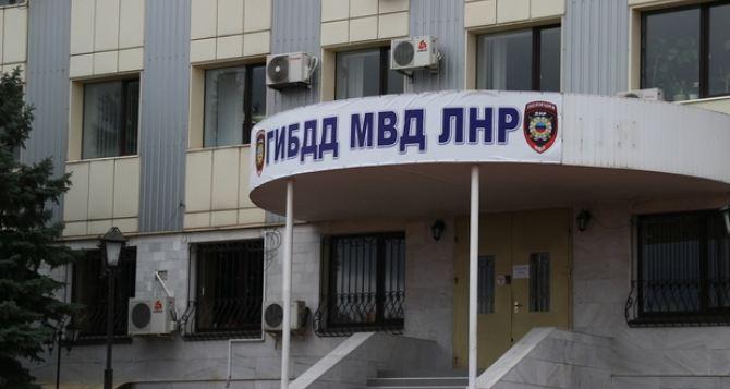 В самопровозглашенной ЛНР пока не проводят перерегистрацию транспортных средств