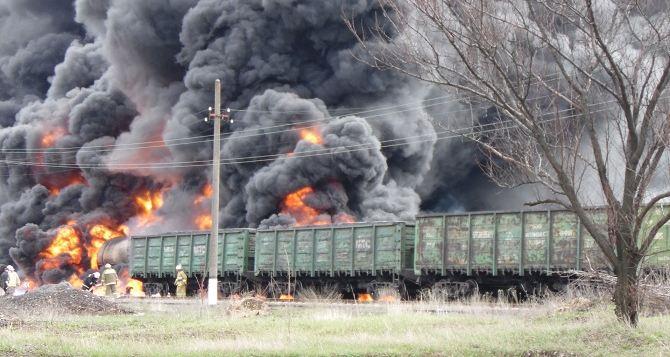 В Краснодоне произошло возгорание вагонов с дизельным топливом и углем +