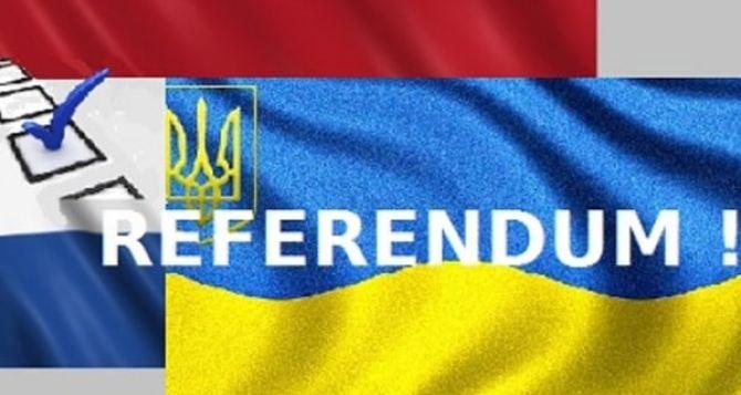 Завтра в Нидерландах пройдет референдум по Украине