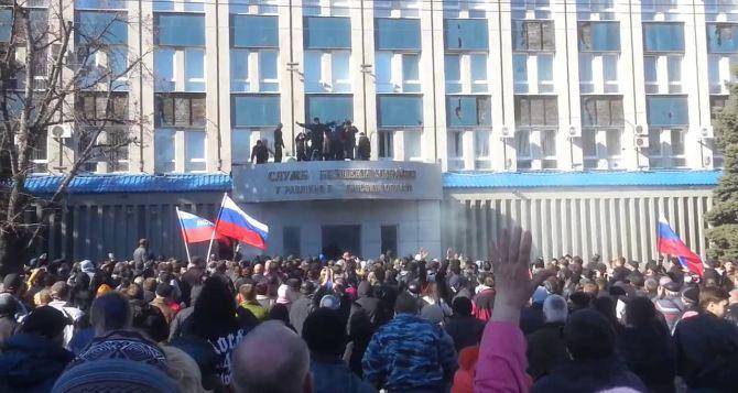 Плотницкий сравнил со взятием Бастилии захват СБУ в Луганске в 2014 году