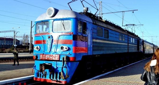 ДНР запустила первый пассажирский поезд до границы с Россией
