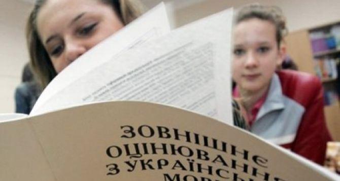 В Луганской области на прохождение ВНО зарегистрировались более 4 тысяч человек