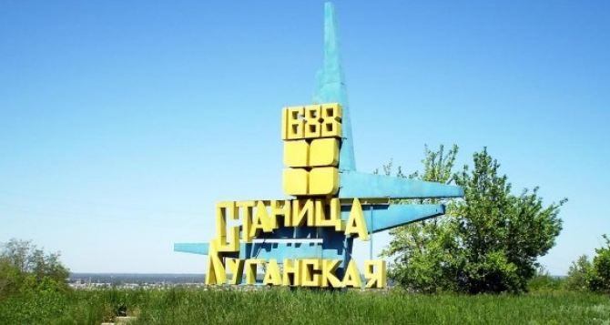 Ночь в Станице Луганской прошла спокойно. —Тука