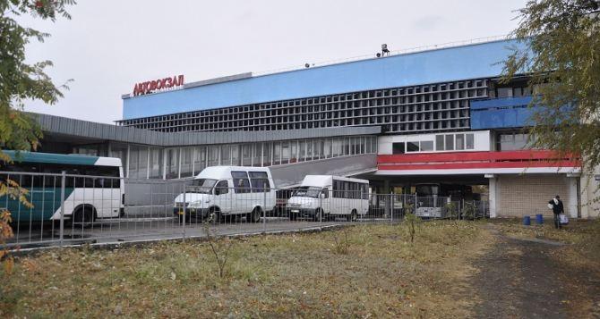 Луганский автовокзал обслуживает ежедневно более 2 тысяч пассажиров