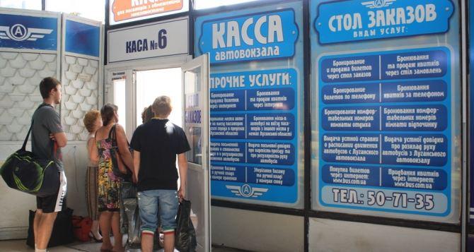 В Луганске можно будет купить билеты на автобусные рейсы по России