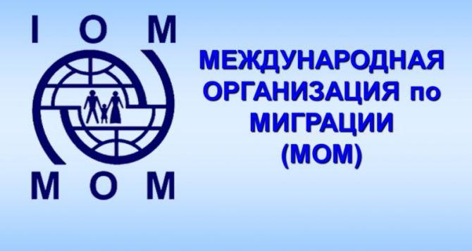 МОМ помогает восстанавливать социальные учреждения на востоке Украины