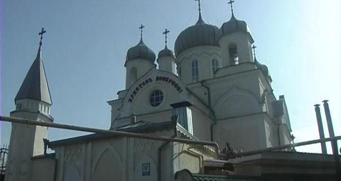 В Луганске проверяют противопожарное состояние церквей и храмов перед Пасхой (фото)
