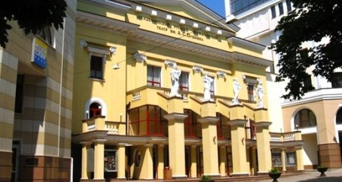 В Харькове переименовали театр Пушкина