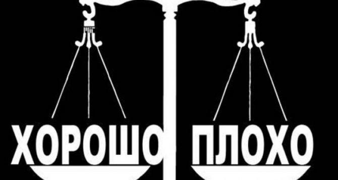 Уровень нравственности в Украине стал ниже, чем в советские времена.  - Соцопрос