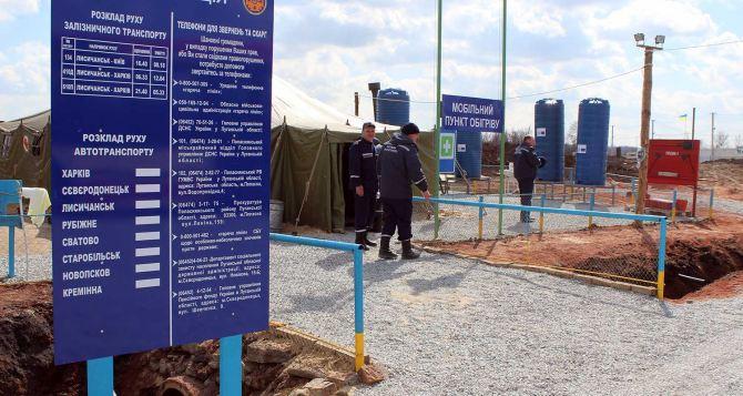 ОБСЕ выступает за открытие пункта пропуска «Золотое» в Луганской области