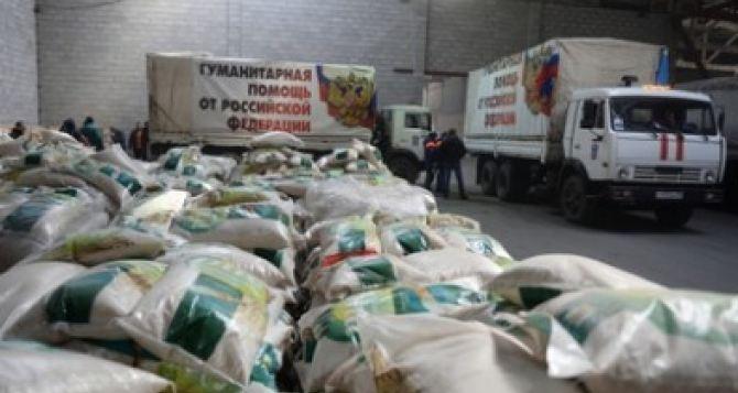 Российские спасатели доставили в самопровозглашенную ДНР более 700 тонн продуктов