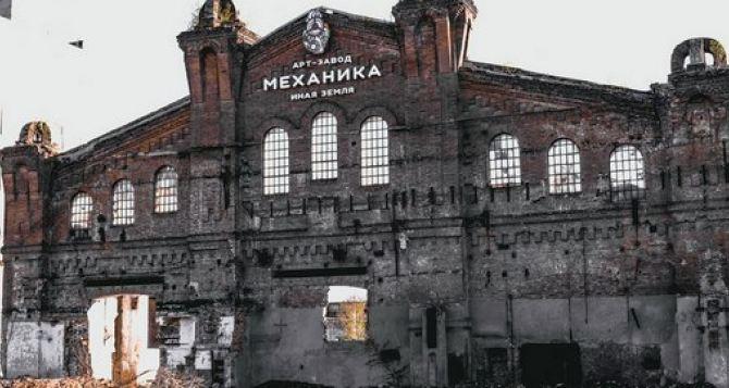 В Харькове на военном заводе появится концерт-холл