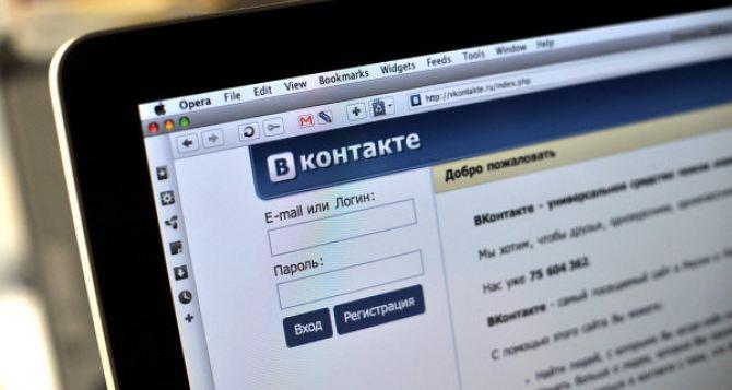 Жителя Северодонецка будут судить за антиукраинские призывы в социальной сети