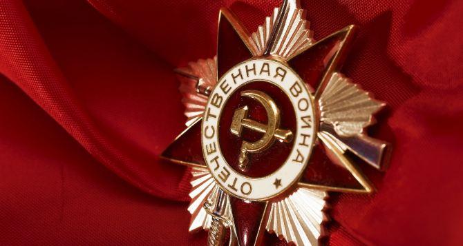 Ветераны Луганска получат продуктовые наборы ко Дню Победы