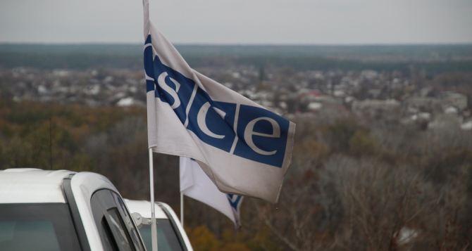 ОБСЕ установит 2 наблюдательных пункта в Станице Луганской
