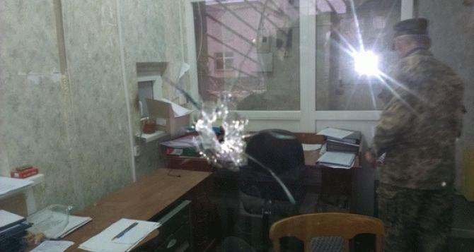 В Станице Луганской обстреляли здание отдела полиции (фото)