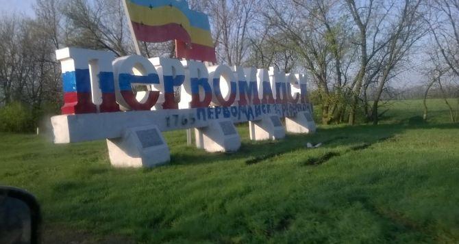 В отключенном от газа Первомайске увеличилось потребление электроэнергии
