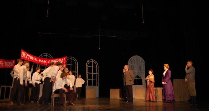 В Луганском театре имени Павла Луспекаева поставили «Республику Шкид»