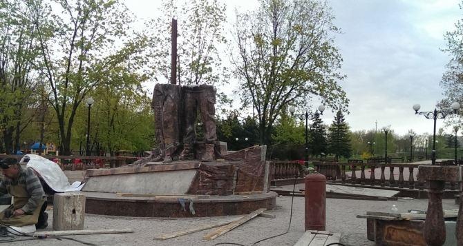 В центре Луганска 12мая откроют новый памятник
