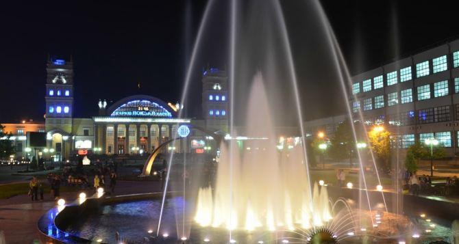 В Харькове начался новый сезон светомузыкального фонтанного комплекса