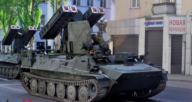 В Донецке 7мая пройдет генеральная репетиция парада
