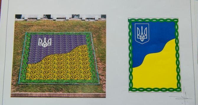 В центре Харькова появится цветочный флаг Украины