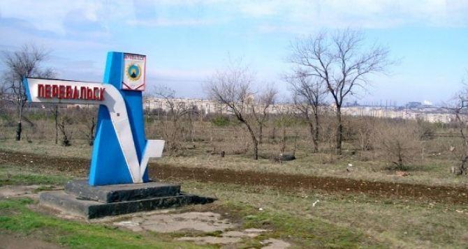 На шахте в Перевальском районе произошло 2 взрыва. Руководство об одном умолчало