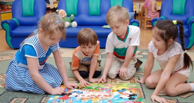 В Луганске 1июня откроется новый детский сад