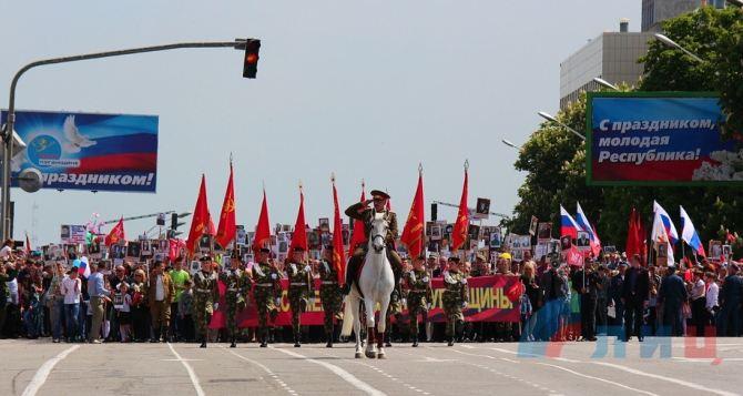 В Луганске отметили День Победы масштабным парадом (фото)