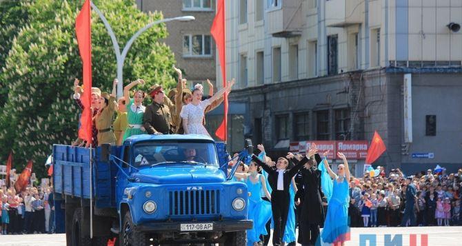 День Победы в Луганске прошел без чрезвычайных происшествий