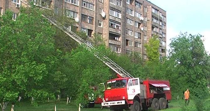 В Луганске произошел пожар в 9-этажке (фото)