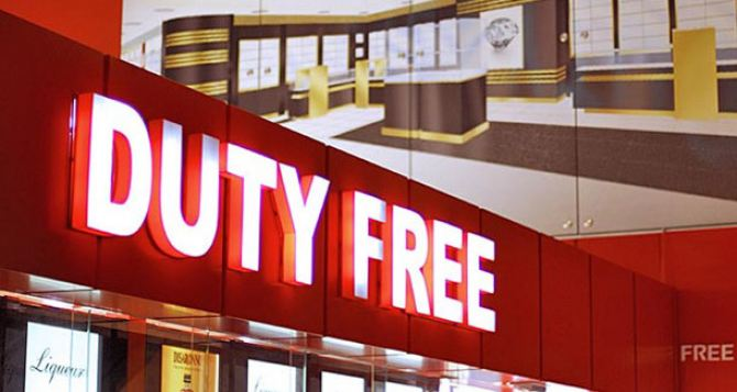 В самопровозглашенной ЛНР разрешили открывать магазины Duty Free в пунктах пропуска