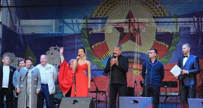 В Луганске с размахом отметили День ЛНР (фото)
